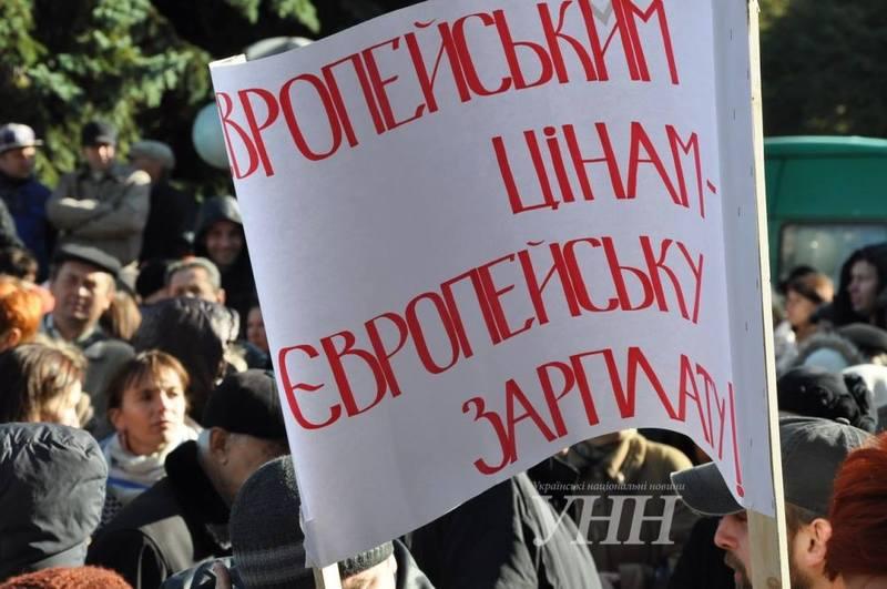 Жители Украины протестуют против драконовских тарифов