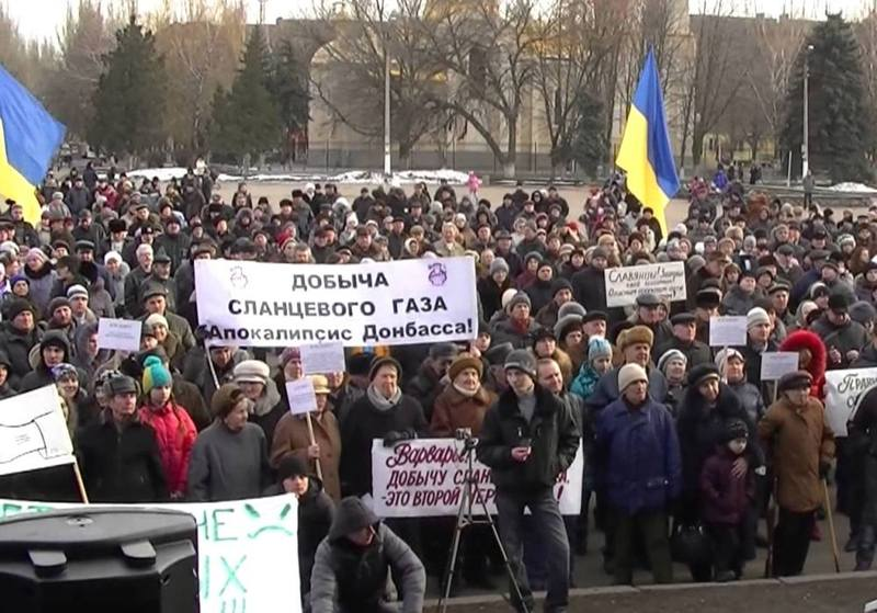 Акции протеста на Донбассе в 2013 году