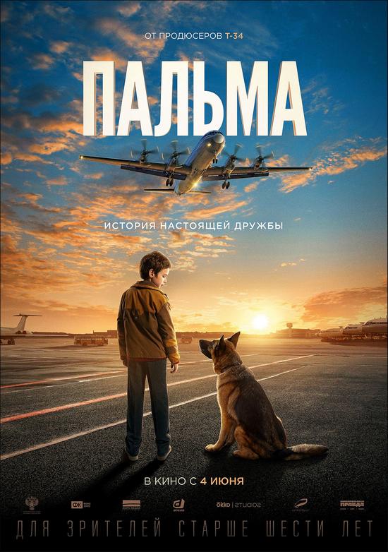 http//images.vfl.ru/ii/1616793110/6d751321/33834624.jpg