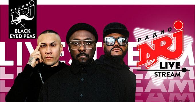 Команда Black Eyed Peas выступила эксклюзивно для слушателей Радио ENERGY - Новости радио OnAir.ru