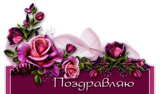 http://images.vfl.ru/ii/1616956531/93fbf7ac/33858911_m.jpg