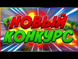 http://images.vfl.ru/ii/1616957945/a2a91a97/33859259_m.jpg