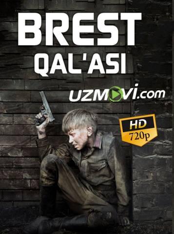 Brest qalasi premyera
