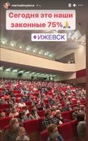 http://images.vfl.ru/ii/1617185776/9680e914/33890496_s.jpg