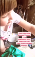 http://images.vfl.ru/ii/1617186028/49d2e920/33890542_s.png