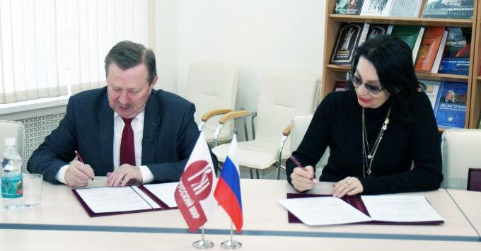 Фонд «Русский мир» и «Академия радио» будут вместе развивать русскоязычное радиовещание за рубежом - Новости радио OnAir.ru