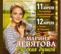 http://images.vfl.ru/ii/1617370096/925c78f7/33919313_s.png