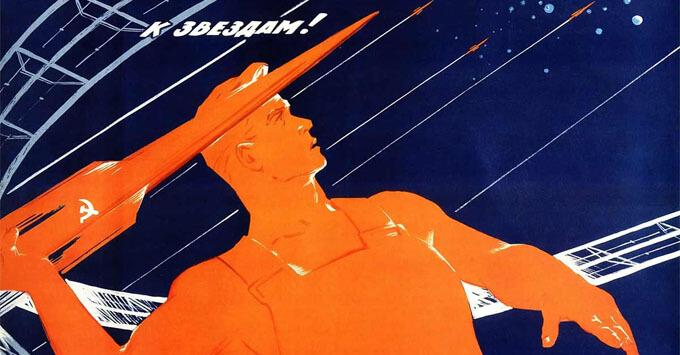 «Я в космосе» – специальный проект Детского радио в Ростове-на-Дону - Новости радио OnAir.ru