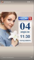 http://images.vfl.ru/ii/1617521765/68204874/33938958_s.png