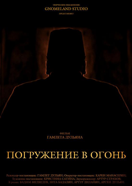 http//images.vfl.ru/ii/1617618676/09ed9315/33953634.jpg