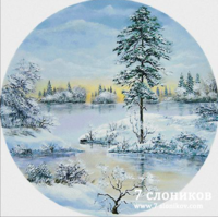http://images.vfl.ru/ii/1617636669/953e9417/33958488_s.png