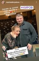 http://images.vfl.ru/ii/1617691588/850e8ea1/33964236_s.jpg