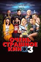 http//images.vfl.ru/ii/1617767920/20bb8b42/33977739_s.jpg