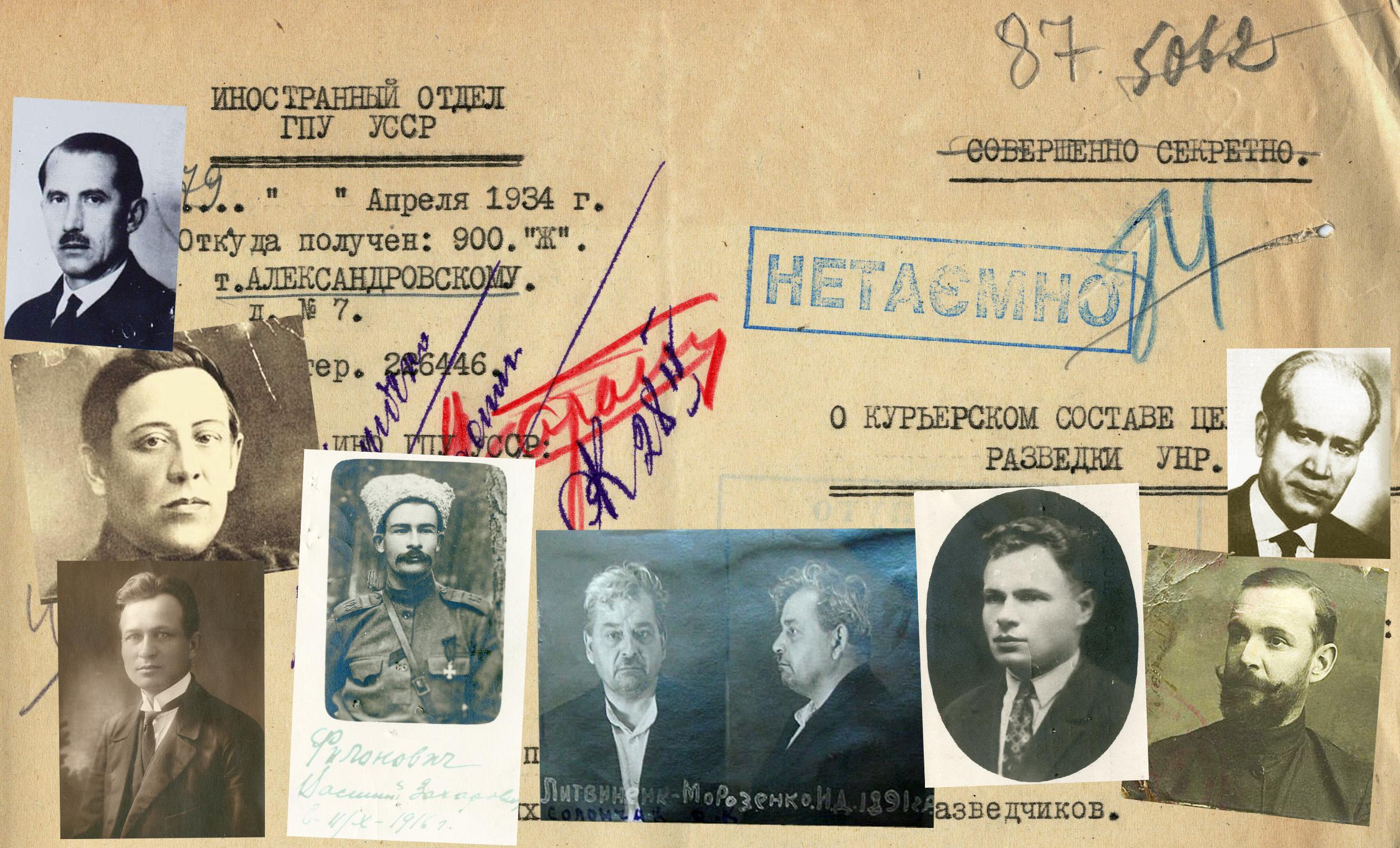 http://images.vfl.ru/ii/1617821244/d7d83917/33989608.jpg