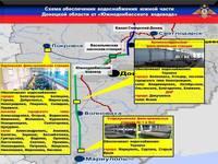 Из-за отсутствия электроснабжения, в настоящее время приостановлена подача водоснабжения в более СОРОКА населенных пунктов