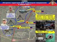 повреждена линия электропередач, обеспечивающая электроснабжение поселка и Васильевской насосной станции