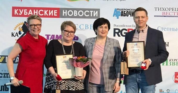 Ведущие радио «Комсомольская правда Краснодар» стали обладателями «Золотого микрофона - 2020» - Новости радио OnAir.ru