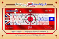 ДН12 7 АнтонМискевич СУММА936