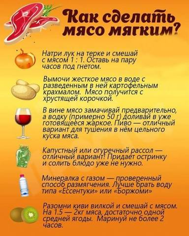 http://images.vfl.ru/ii/1617890002/69ef7ec3/34002320_m.jpg