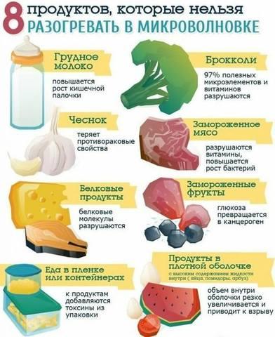http://images.vfl.ru/ii/1617890303/826b4517/34002378_m.jpg