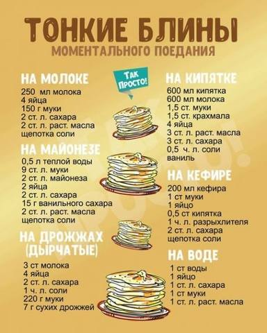 http://images.vfl.ru/ii/1617890388/1a674e32/34002395_m.jpg