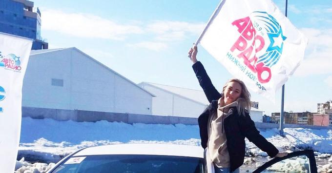 В Нижнем Новгороде проходит «Формула Авторадио» - Новости радио OnAir.ru