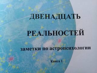 http://images.vfl.ru/ii/1618216469/e9d20ce9/34046102_m.jpg