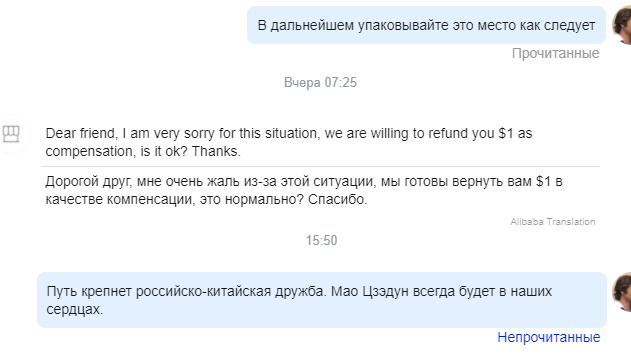 http://images.vfl.ru/ii/1618404769/feb0f7b4/34078339.jpg