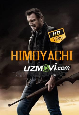 Himoyachi premyera