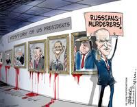 США, президент, война, агрессия