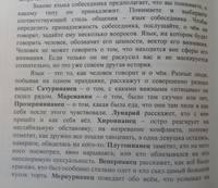 http://images.vfl.ru/ii/1618637518/48f96d78/34114635_s.jpg
