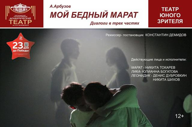 http://images.vfl.ru/ii/1618755622/1f897086/34126754_m.jpg