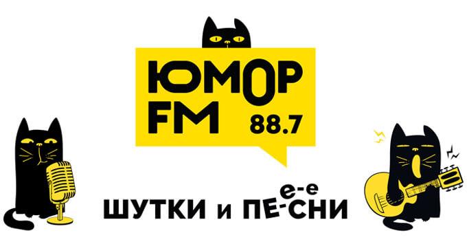 Стартовала имиджевая рекламная кампания «Юмор FM» - Новости радио OnAir.ru