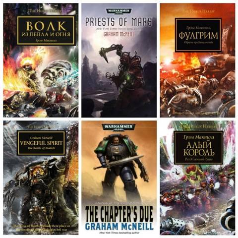 Сборник 9 книг