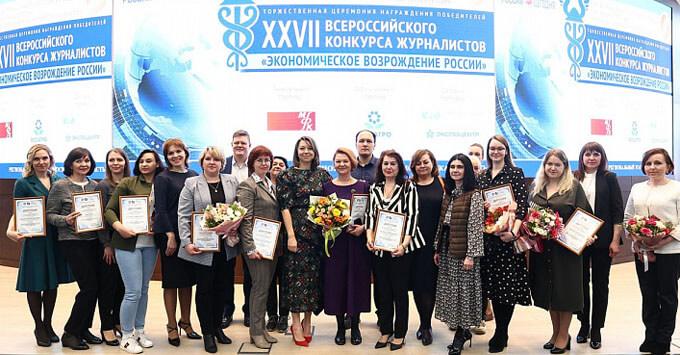 «Радио 1» победило на региональном этапе Всероссийского конкурса журналистов - Новости радио OnAir.ru