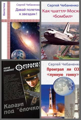 Сборник (4 книги)