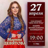 http://images.vfl.ru/ii/1619438371/86097abe/34229695_s.jpg