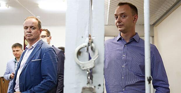 ФСБ лишила Ивана Сафронова общения с его основным адвокатом - Новости радио OnAir.ru