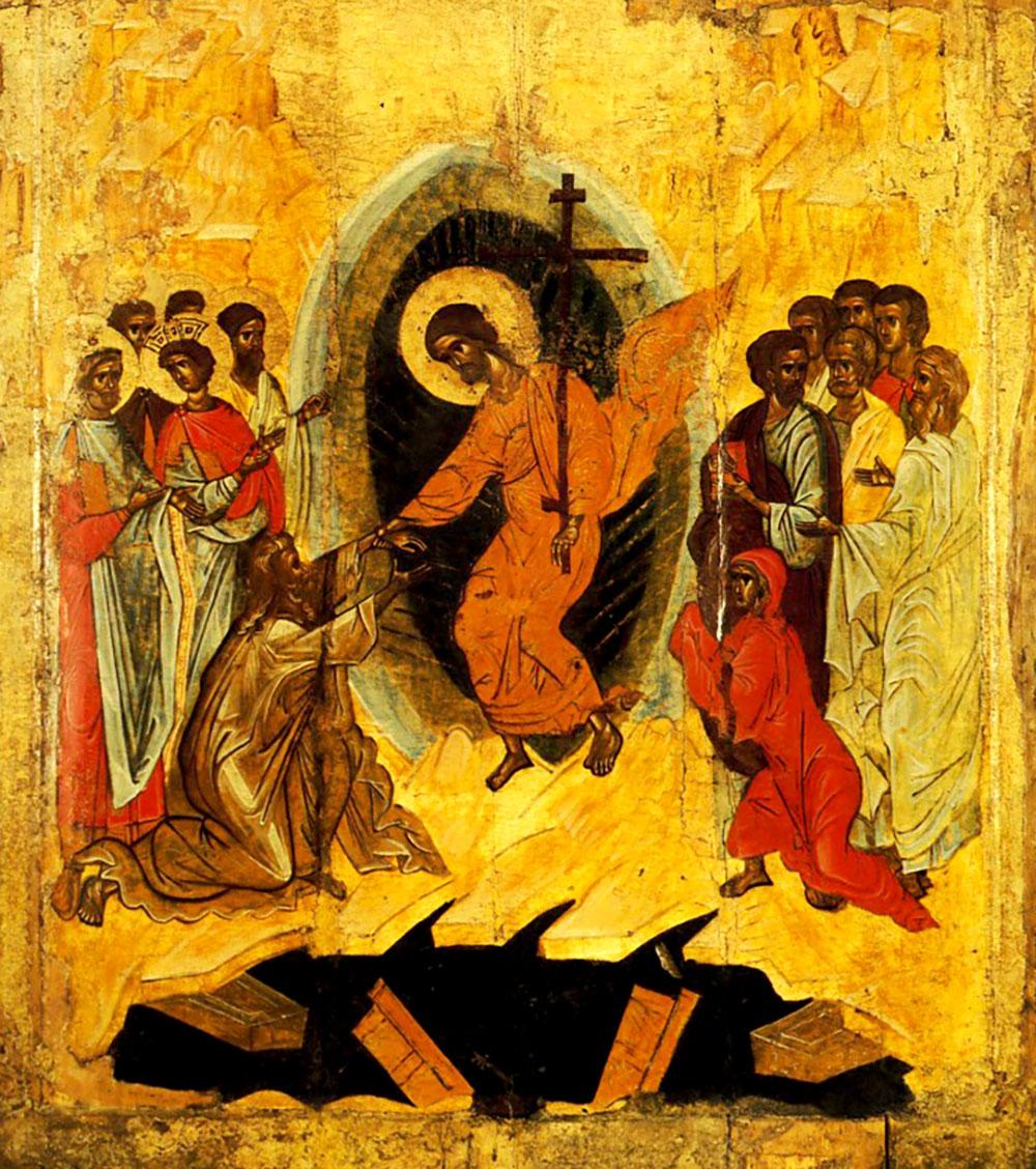 აღდგომა იესუ ქრისტესი