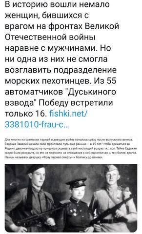 http://images.vfl.ru/ii/1620039849/6eae9e53/34310542_m.jpg