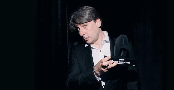 Роман Емельянов - победитель первой премии Cosmopolitan Man Awards - Новости радио OnAir.ru
