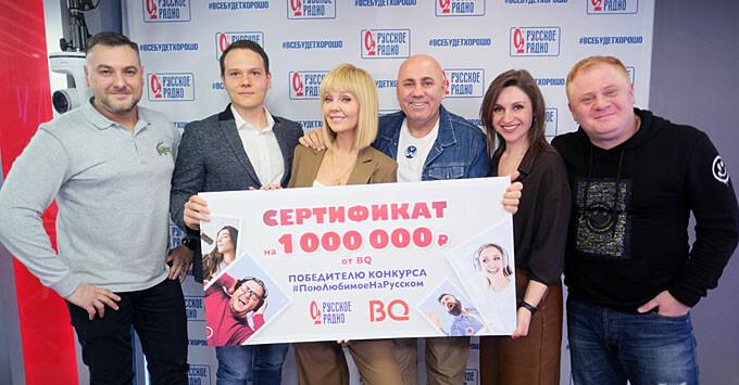 «Русское Радио» назвало победителя грандиозного конкурса #ПоюЛюбимоеНаРусском - Новости радио OnAir.ru