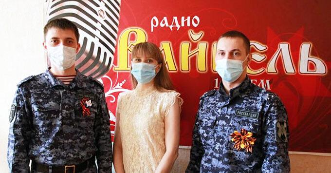 В Мордовии сотрудники Росгвардии поздравили работников Радио с наступающим праздником - Новости радио OnAir.ru