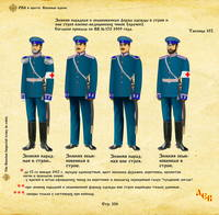 http://images.vfl.ru/ii/1620218901/94a0c0da/34337706_s.jpg