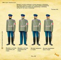 http://images.vfl.ru/ii/1620219002/41d65553/34337743_s.jpg