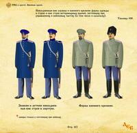 http://images.vfl.ru/ii/1620219202/49e001d8/34337800_s.jpg