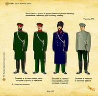 http://images.vfl.ru/ii/1620219504/bbf41d94/34337891_s.jpg