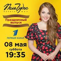 http://images.vfl.ru/ii/1620379583/d2618a52/34360806_s.jpg