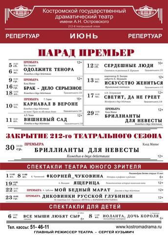 http://images.vfl.ru/ii/1620624354/a0f45bfc/34393620_m.jpg