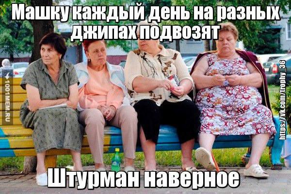 http://images.vfl.ru/ii/1620712801/fb2260f8/34404450_m.jpg